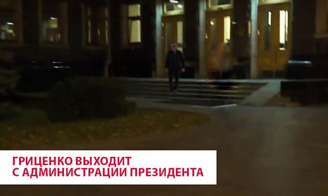 В олігархічному міжсобойчику є сценарій, коли президентом ставлять Тимошенко, спікером - Медведчука, прем'єром - Бойка, - Гриценко - Цензор.НЕТ 3751
