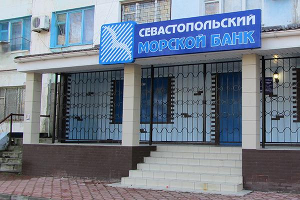 Информация о подразделениях российских банков, ПАО