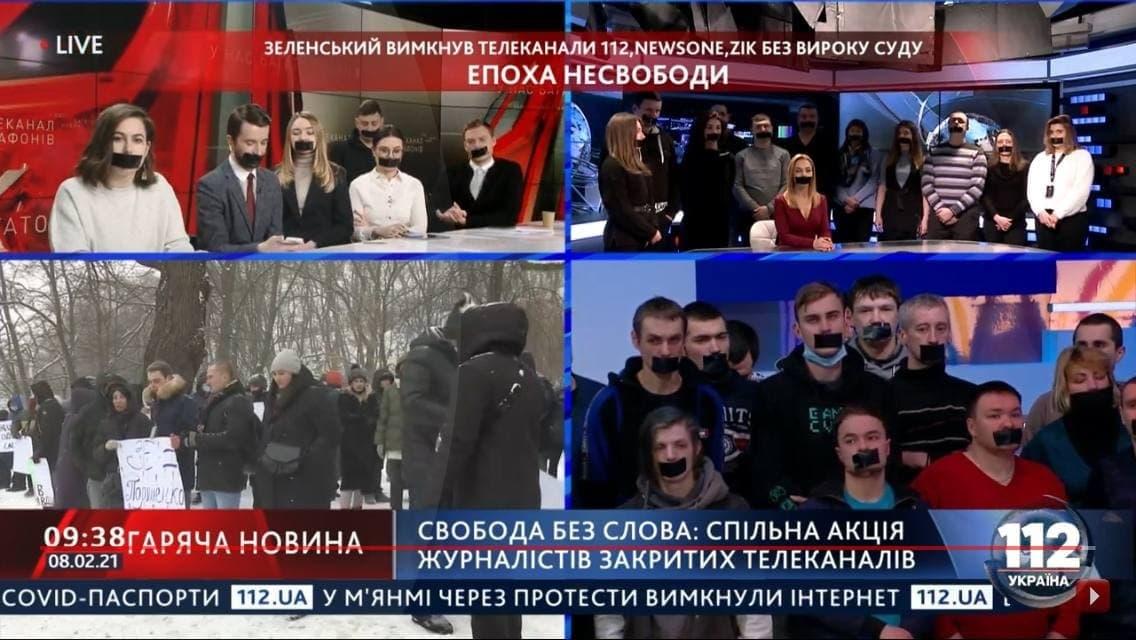 Жданок о закрытии «112 Украина», NewsOne и ZIK: Власть нарушает Хартию фундаментальных прав ЕС