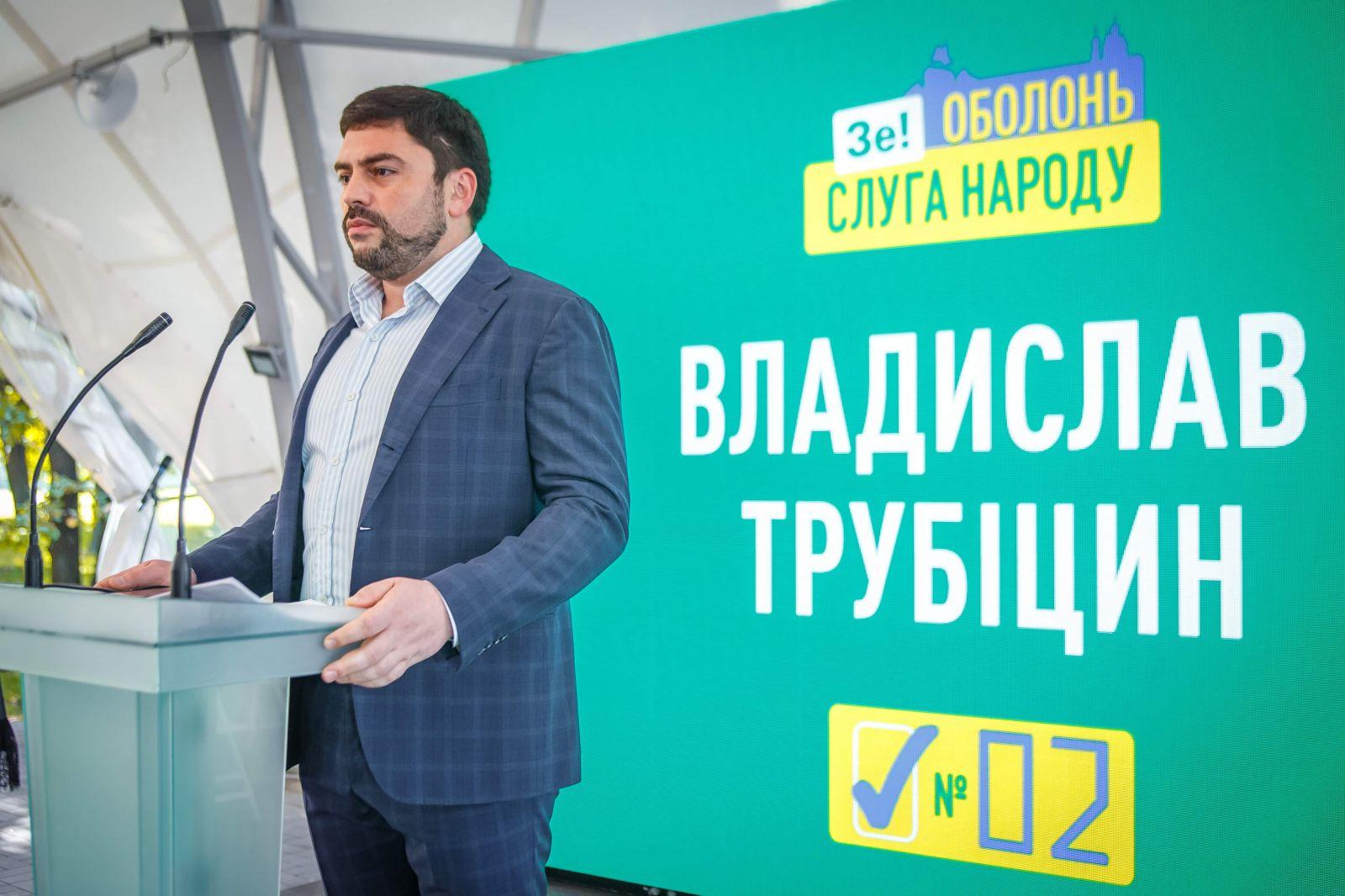 Верещук и Кулеба поддержали Трубицына во время презентации его программы