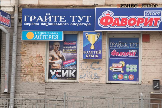 В украине ввели мораторий на игровые автоматы казино казахстана где должны располагаться
