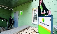 Vienna Insurance Group передумала покупать пятого страховщика вУкраине— СК «Универсальная»