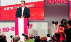 Klitschko to be at the top of the Bloc of Petro Poroshenko list in the elections