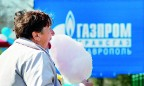 Gazprom is limiting supplies to Europe
