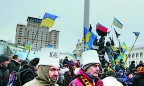 The leaders of Maidan will mark its anniversary separately from the people