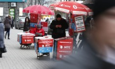 MTS turned a profit on the migration of Ukrainians