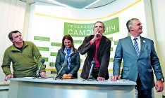 The coalition cannot distribute VR committees due to the appetites of Samopomich