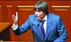Ihor Yeremeyev took the place of Oleh Lyashko in the coalition