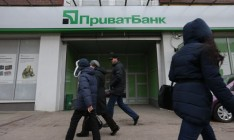 PrivatBank is forced to sell its subsidiaries to fulfill the requirements of the NBU