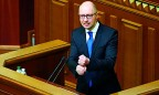 Ukraine's parliament approved the Cabinet's Action Plan only after interference of the president