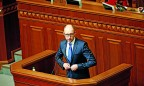The budget for 2015 will be filled by the NBU's printing press and the dreams of the government