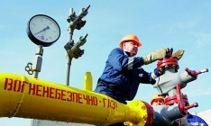 Ukraine paid off the second part of its gas debt