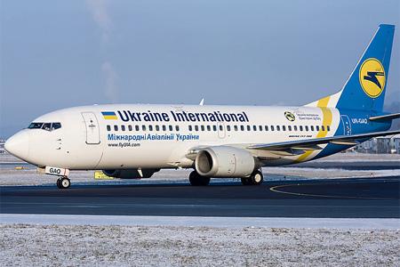 Украинская авиакомпания отказалась от рейсов в Новосибирск