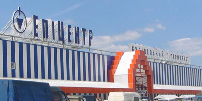кассе робота в епіцентрі киев теремки такси Сургут-Нефтеюганск