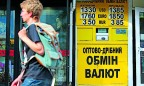 The hryvnia on the interbank market has crossed the threshold of UAH 14/USD