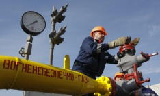 Poland stops shipping gas to Ukraine