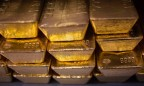 Ukraine increased gold and forex reserves by 1.7% in September