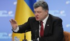 Ukrainian president signs law on lustration
