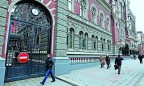 NBU ready to sell currency from its reserves