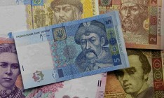 NBU allocated UAH 568.4 mn of in refinancing