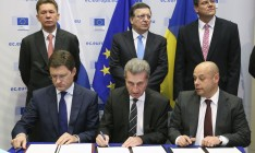 Ukraine and Russia agreed on gas supplies until April