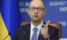 Yatsenyuk asks NSDC to deal with illegal outfeed of the energy sources on the territories of DPR and LPR