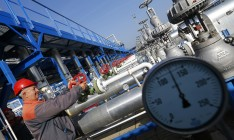 NSDC not to stop gas supply to DPR and LPR