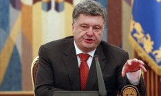 Poroshenko enacts NSDC decision, proposing Rada cancel law on special order of self-governance in Donbas