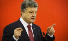 Poroshenko dismisses governors of Poltava, Ternopil and Rivne regions