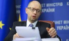Yatseniuk will sign final version of coalition agreement that is being improved by working team now