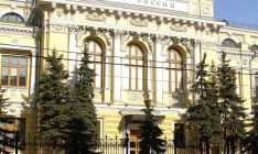 Central Bank of Russia – Crimeans should return loans to the Ukrainian banks