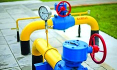 Naftogaz – Donetsk and Luhansk supplied with free Ukrainian gas