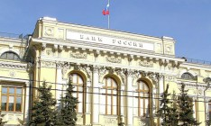 3 more banks stopped operating in Crimea
