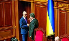 The president and premier agreed on a candidate for speaker of the Verkhovna Rada