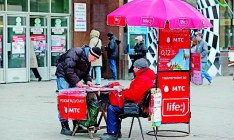 MTS considering change of its brand to Vodafone