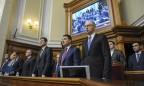 Five factions form coalition in Rada