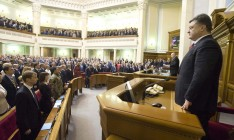 Poroshenko says most Ukrainians are against federalization