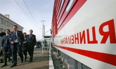 Head of Ukraine state railways administration dismissed