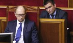 Rada supports coalition-proposed government lineup