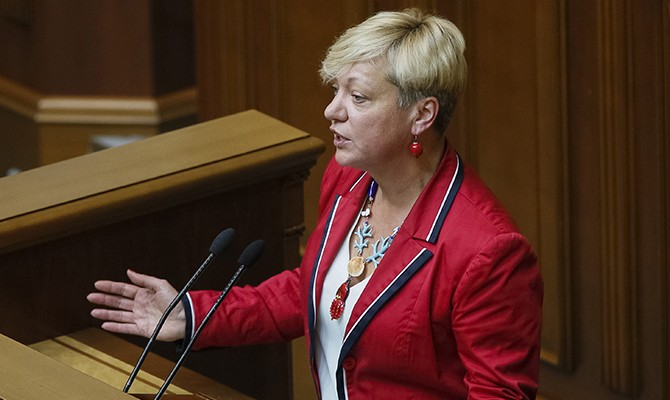 Court orders Kyiv prosecutors to bring action against NBU Governor Gontareva – media reports
