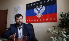 DPR proposes putting off contact group meeting in Minsk to Dec 12 from Dec 9