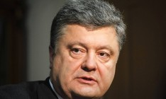 Ukrainian president accuses India of 'love for money' after Crimea head's visit
