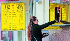 Ukrainian government plans 40% devaluation of the national currency in budget 2015