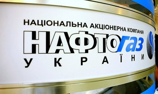 The court deemed the monopolization of the gas market by Naftogaz illegal