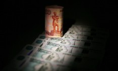 Russian ruble has pulled the hryvnia to rock bottom