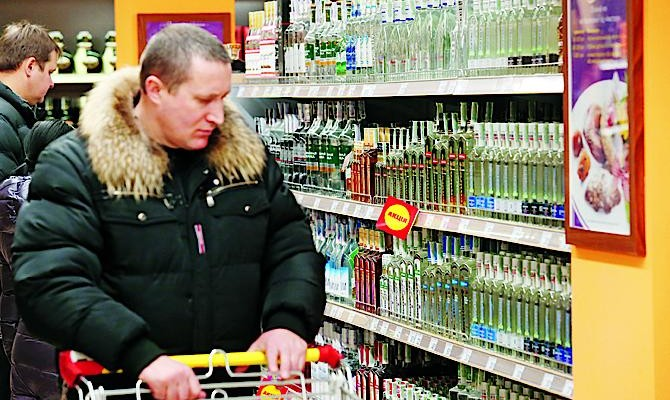 Rada may increase excise duties on alcohol and tobacco to the EU level
