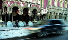 NBU agreed with borrowers to restructure foreign currency mortgages
