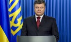 Ukraine president to order partial military mobilization
