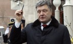 Poroshenko signs law on partial mobilization