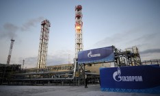 Gazprom has notified Naftogaz of $2.44 bln debt in writing